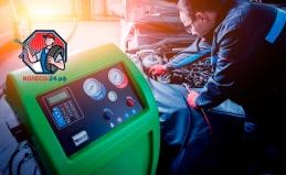 Заправка кондиционера и мойка авто