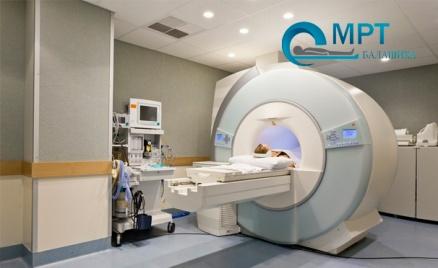 МРТ в центре «МРТ Балашиха»