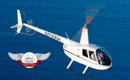 Полет на вертолете от «АвиаПарт»