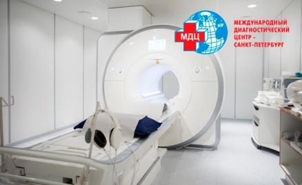 МРТ на томографе 1,5 T