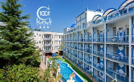 Отель «1001 ночь» в Ялте