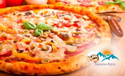 Пироги и пицца от «Вершины вкуса»