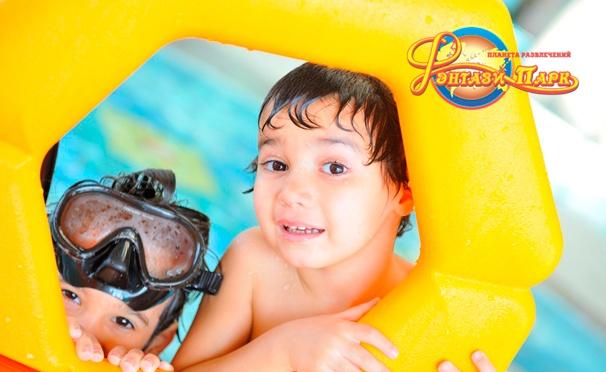 Скидка на Отдых в аквапарке с безлимитным посещением водных горок и бассейнов или расширенный пакет: игровые симуляторы, аттракционы, бильярд, сертификат на блюда и напитки в развлекательном комплексе «Фэнтази Парк». Скидка до 64%