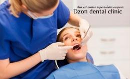 Лечение, чистка и удаление зубов