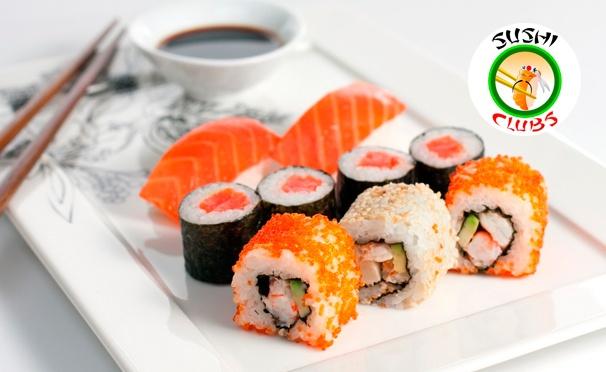 Скидка на Доставка сетов от компании Sushi-Clubs: 7, 10 или 15 любых видов роллов. Скидка до 68%