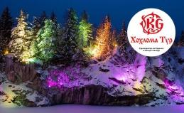 Тур «Горный парк Рускеала, водопады»