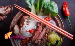 Тайский ресторан «Тай Тай»