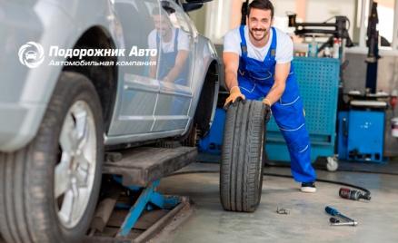 Сезонный шиномонтаж и хранение шин