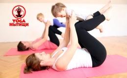 Занятия в центре «Yoga Мытищи»