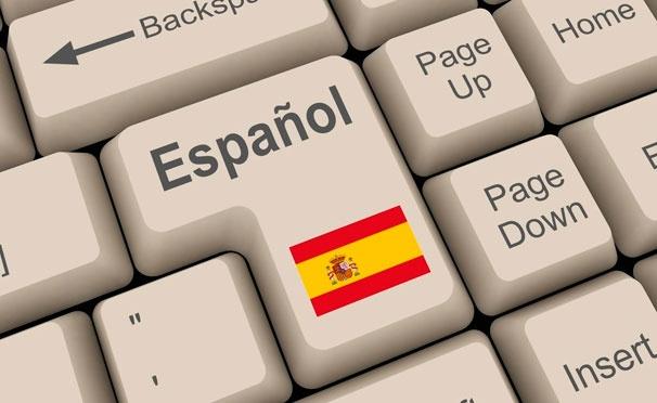 Скидка на 9 или 12 месяцев онлайн-изучения испанского языка с выдачей международного сертификата CEFR от школы «Инкари». Скидка до 98%
