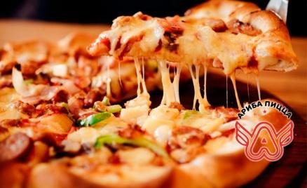 3 любые пиццы в кафе «Ариба Пицца»