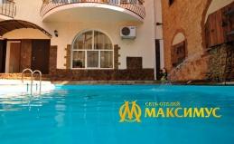 Отдых в отеле «Максимус» в Анапе