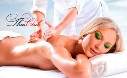 Тайский массаж в спа-салоне ThaiClub