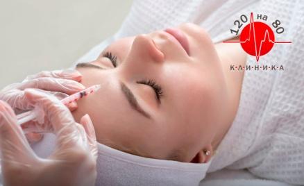 RF-лифтинг, массаж, чистка лица