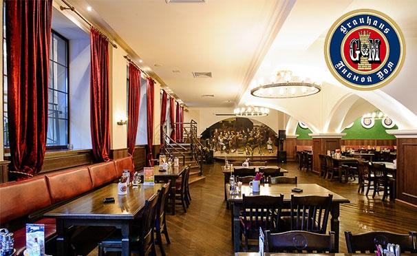 Скидка на Все меню и напитки в ресторане Brauhaus G&M на «Менделеевской»: гренки с сыром, бургер из говядины, колбаски «Октоберфест», филе судака, жареный картофель с грибами и не только. Скидка 50%