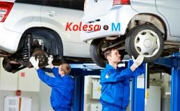 Услуги автосервиса Kolesa-M