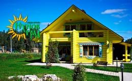 Коттеджи в парк-отеле «Юхновград»