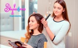 Услуги студии красоты Style4me