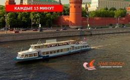 Прогулка на теплоходе по Москве-реке