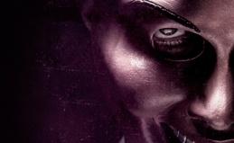 Хоррор-квест «Судная ночь»