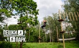 Веревочный парк «Пешки Парк»