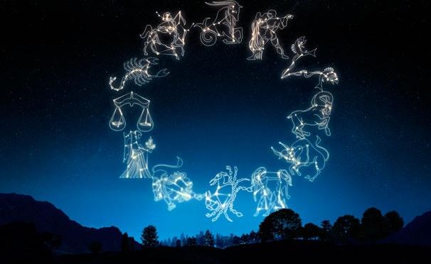 Скидка на Составление натальной карты и гороскопа от компании Horoscope-Online со скидкой до 98%