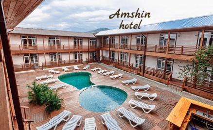 Отдых в отеле Amshin Hotel в Абхазии