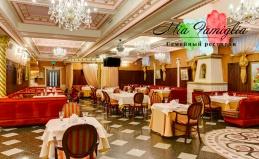 Семейный ресторан Mia Famiglia