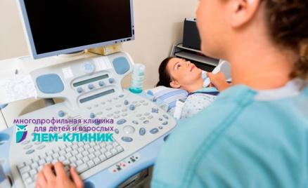 Эндокринологическое обследование