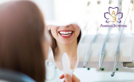 Чистка, лечение, фторирование зубов