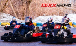 Заезды на картах в клубе DiXXodrom