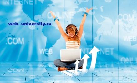 Онлайн-курс «Заработок в интернете»