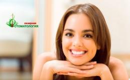 Реставрация зубов, протезирование