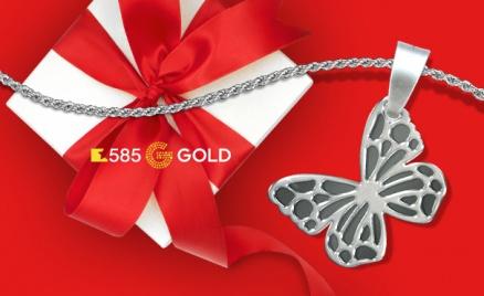 Ювелирные украшения в сети 585GOLD