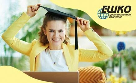 Курсы ЕШКО в цифровом формате
