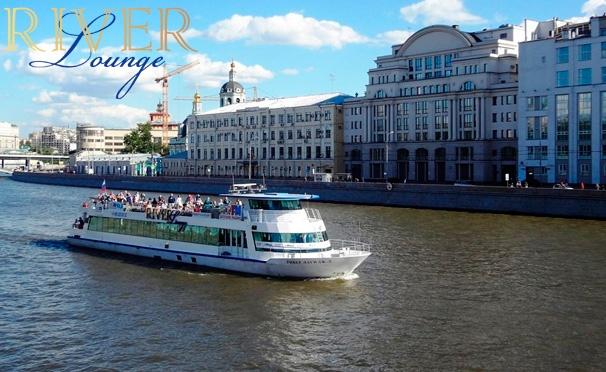 Скидка на Прогулка по Москве-реке на теплоходе River Lounge для взрослых и детей со скидкой до 59%