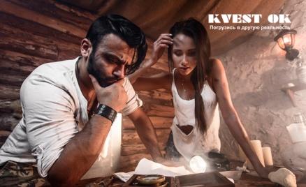 Квест от компании Kvest OK
