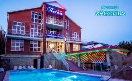 Отель «Ассоль» в Геленджике