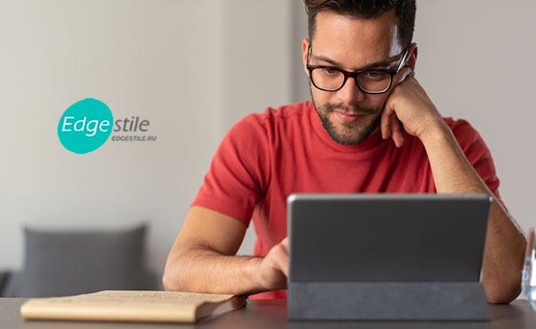 Скидка на Онлайн-курсы по работе в программах Excel, Word, PowerPoint, MS Project, Photoshop, 1C, 3DS Max, ArchCAD от учебного центра Edgestile со скидкой до 94%