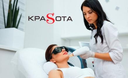Лазерная эпиляция и омоложение кожи