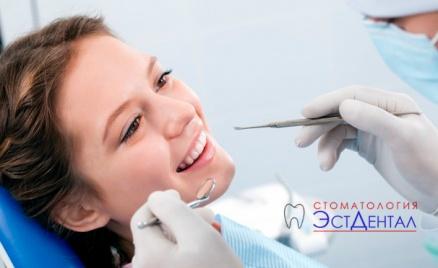 Чистка зубов, отбеливание, лечение
