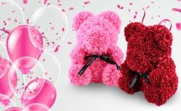Букеты, воздушные шары, подарки