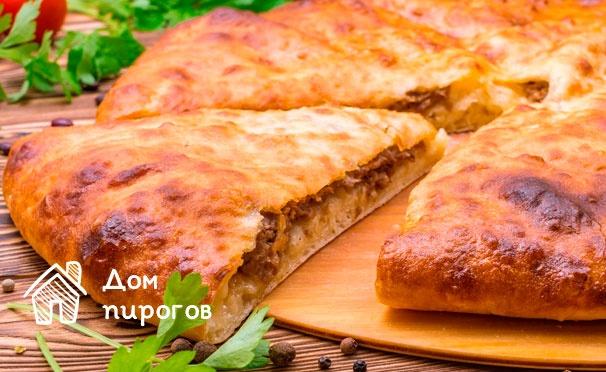 Скидка на Доставка ароматной пиццы и осетинских пирогов от пекарни «Дом пирогов». Скидка до 68%