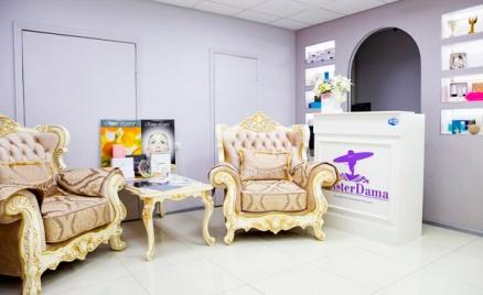Клиника косметологии Amster Dama