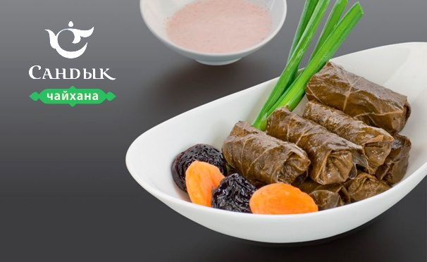 Скидка на Скидка 50% на все меню кухни в ресторанах восточной и узбекской кухни «Сандык» на «Серпуховской»: овощной салат, люля-кебаб по-азербайджански, дорадо на мангале, плов, стейк «Фермерский» и не только