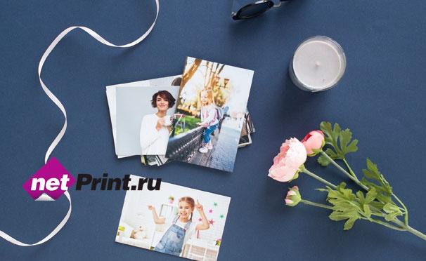 Скидка на Печать фотокниги «Стандарт» в мягкой обложке 15х15 или 30 премиум-фото 10х15 от сервиса NetPrint. Скидка до 77%