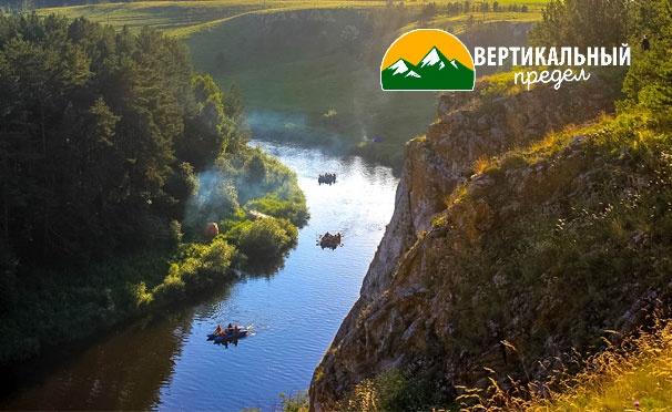 Скидка на 2-дневный сплав по реке Чусовой от клуба «Вертикальный предел». Скидка до 58%