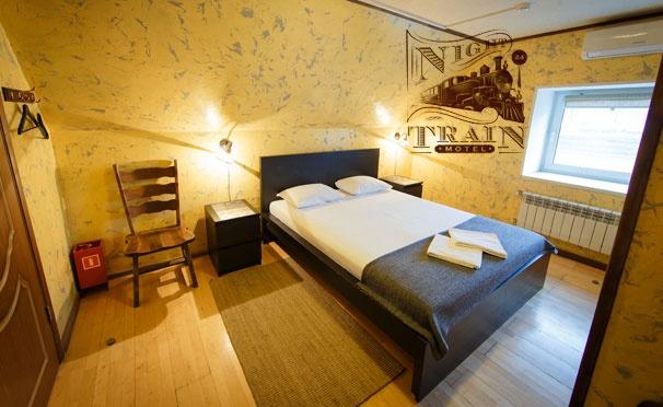 Скидка на Проживание в 2-местном номере, пользование парковкой, Wi-Fi и не только в мотеле Night Train в Москве. Скидка до 35%