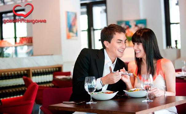 Скидка на Вечеринка быстрых свиданий Speed dating от компании «Давай на свидание». Получайте удовольствие от общения! Скидка 61%
