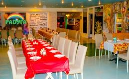 Семейное кафе «Радуга»